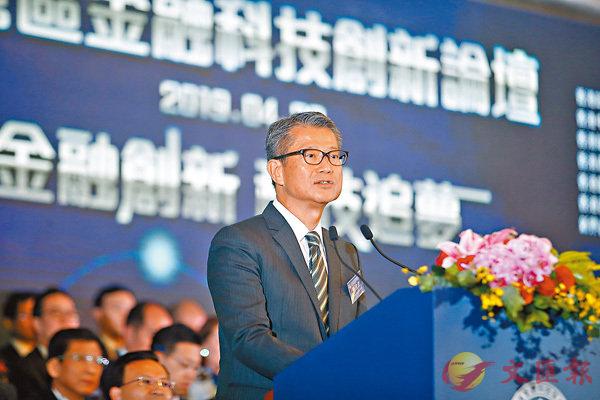 陳茂波:把握灣區機遇 拓金融科技