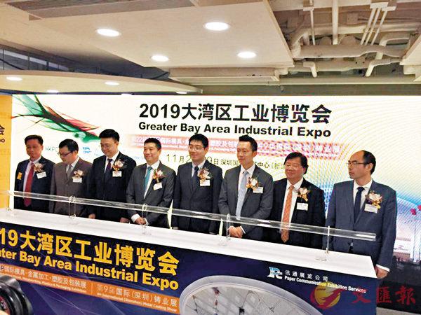 ■蔡子芳(左一)稱博覽會為港企進入內地市場提供一個好機會及平台。 莊程敏 攝