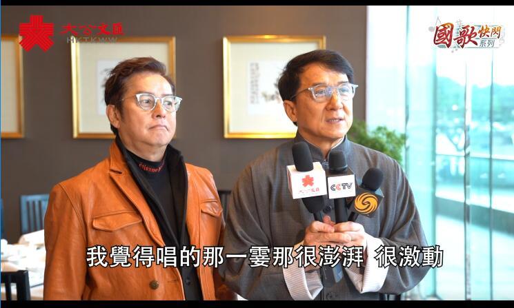 國歌快閃|成龍譚詠麟:將身體力行推動愛國教育