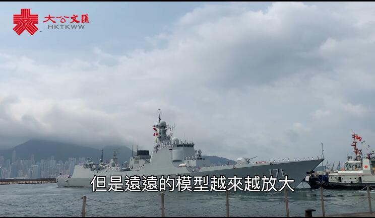 海軍艦艇編隊開放參觀 香港市民深感震撼