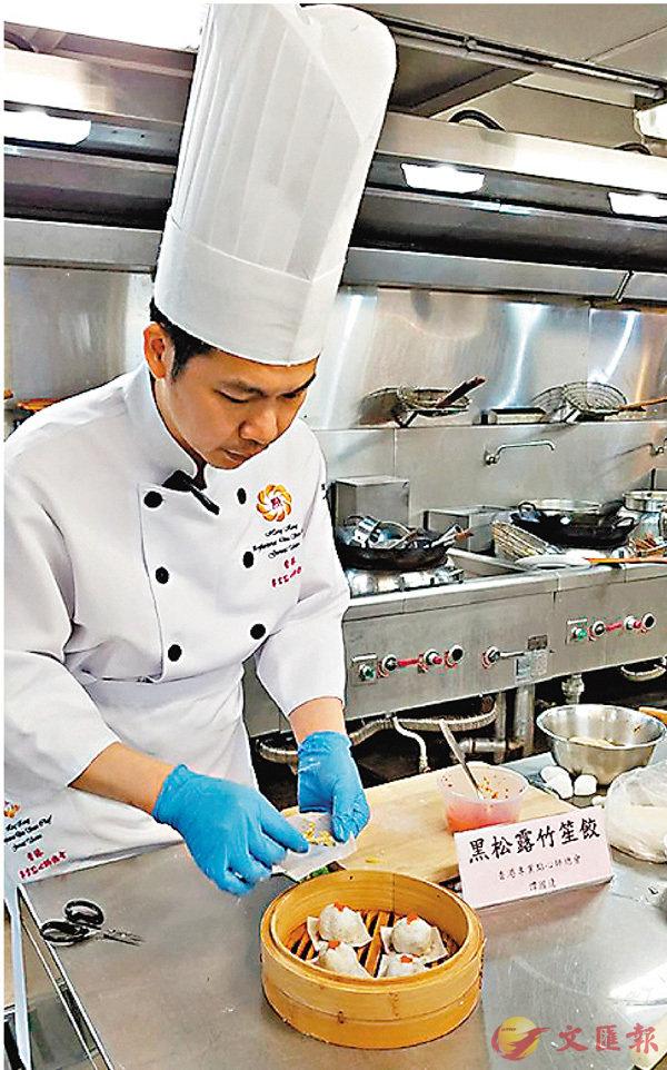 ■粵港澳專業廚藝大賽2019將於6月舉行。