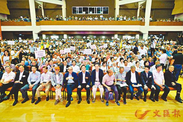 ■鄉議局在4月30日舉辦「特別村民大會」,約有兩三千人參加,共同維護傳統權益。  作者提供