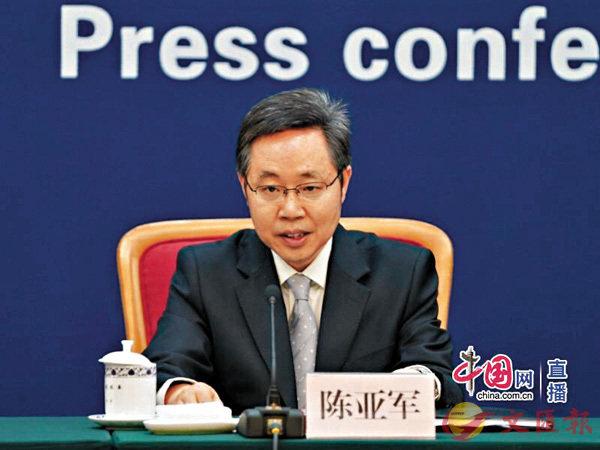 ■國家發展和改革委員會發展規劃司司長陳亞軍。  網上圖片