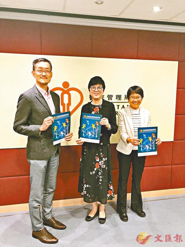 ■左起:歐陽東偉、醫管局研討大會程序委員會主席謝文華與康佩玲。香港文匯報記者趙夢縈  攝