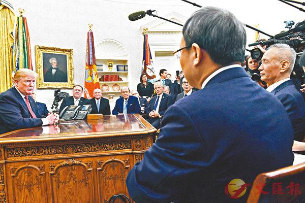 ■美國總統特朗普態度的180度轉變,暫未影響國務院副總理劉鶴本周前往華盛頓舉行新一輪貿易談判。