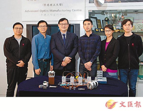■研發多射流拋光技術的理大團隊,由張志輝(左三)率領。 理大供圖