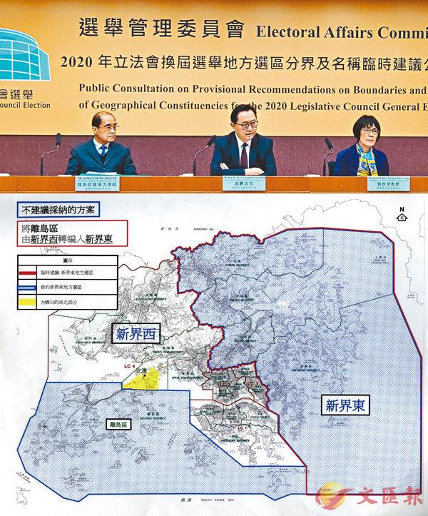 ■選管會記者會。 香港文匯報記者郭天琪  攝