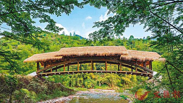 ■重慶杜家村「一心橋」。 中大供圖