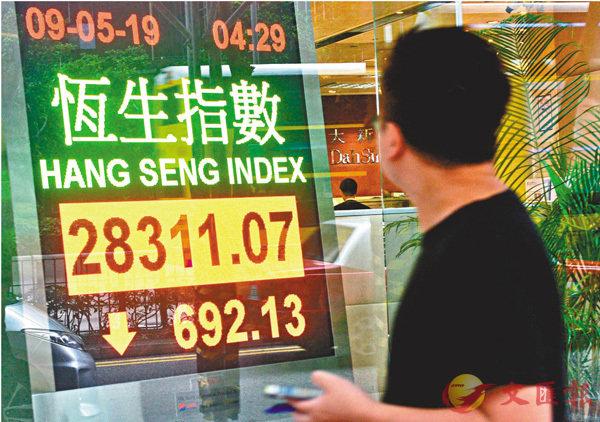 ■港股昨跌至兩個月低位,大市成交1,218億元。 中新社
