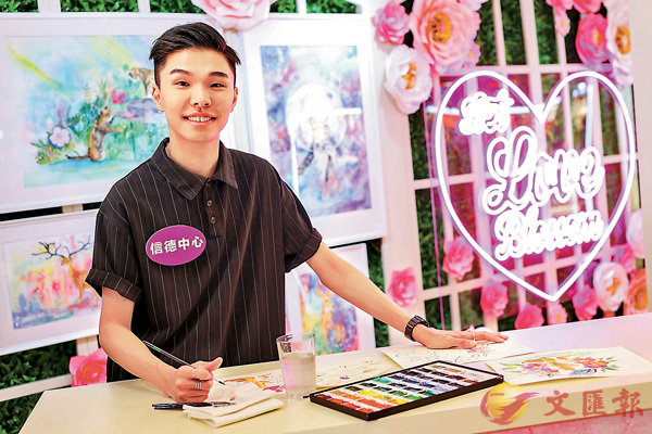 ■皮忠特別為此次展覽創作了四幅以「Love Blossom」為主題的作品。