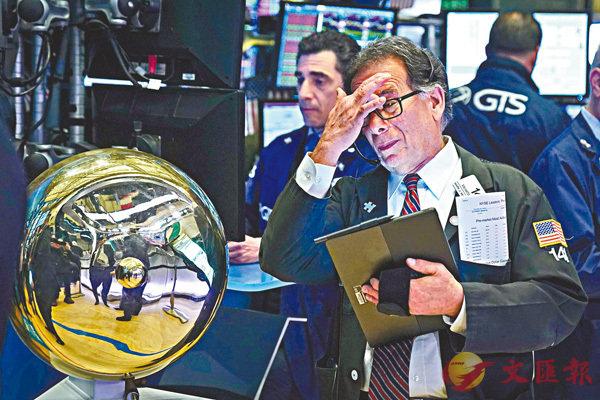 ■在中美貿易談判不明朗因素增加下,俗稱「恐慌指數」的VIX指數本周抽升,反映市場情緒偏向悲觀。 資料圖片