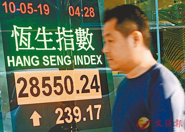 ■港股昨波幅逾600點,收升239點。中通社