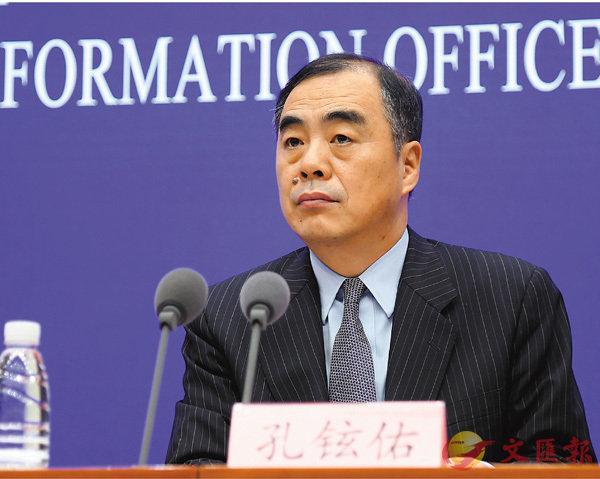 ■外交部副部長孔鉉佑。   資料圖片