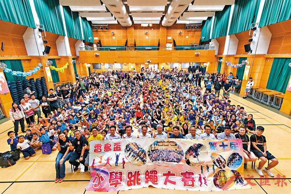 ■今屆「香島盃-小學跳繩大賽」吸引28間學校500名學生參加,創歷年之冠。 學校供圖