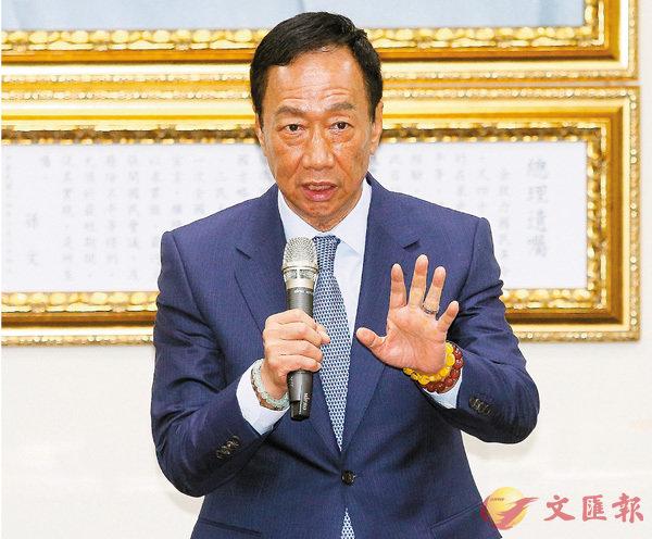 ■郭台銘昨日在國民黨中央黨部登場時表示,自己長期做決策,不適合做副手。中央社