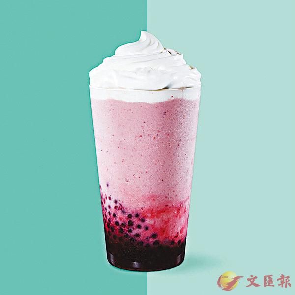■馥莓石榴凝珠星冰樂