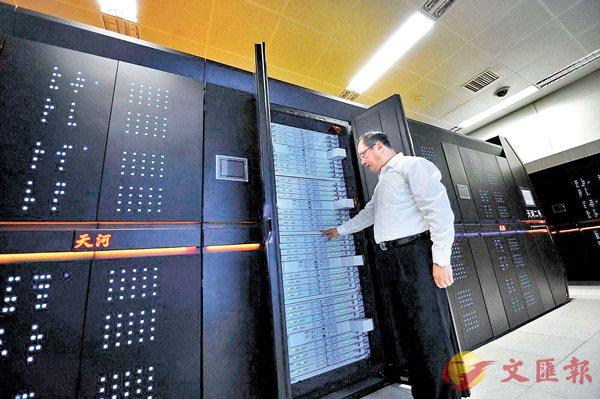 ■自2016年至今已有超過150個港澳及海外科研團隊使用「天河二號」的超算服務。圖為廣州中山大學「天河二號」超算中心。 資料圖片