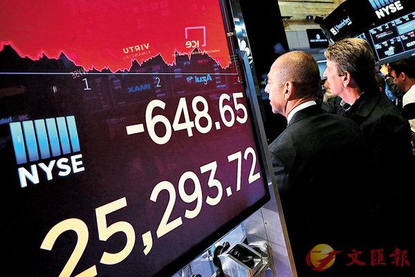 ■受貿易戰影響,美股下跌。 美聯社