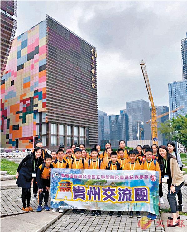 ■陳呂重德學校師生參訪貴州省博物館。