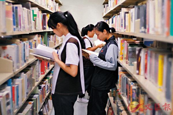 ■培養學生閱讀興趣是中文科的責任,至於閱讀報告是否有助推廣閱讀,成效存疑。資料圖片