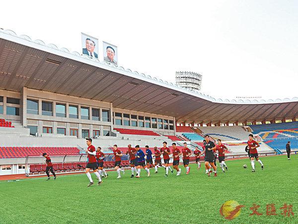 ■大埔昨在朝鮮進行適應性操練。 球隊圖片