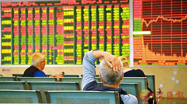 ■A股26隻新「入摩」個股表現各異,藍思科技表現最多,升3.36%;邁瑞醫療表現最差,跌2.62%。 中新社