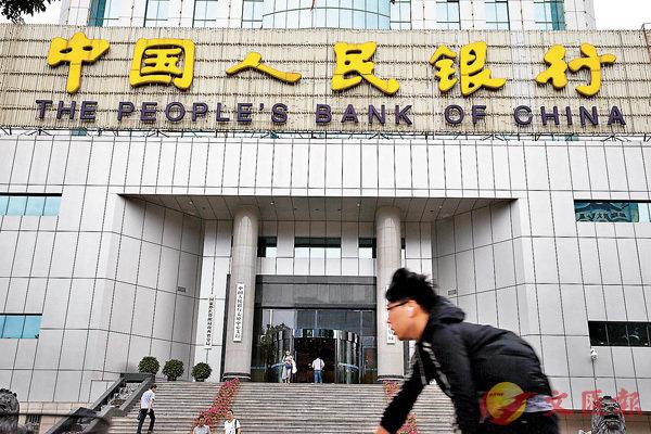■瑞銀相信,中國人民銀行會繼續謹慎管理匯率走勢和預期。資料圖片