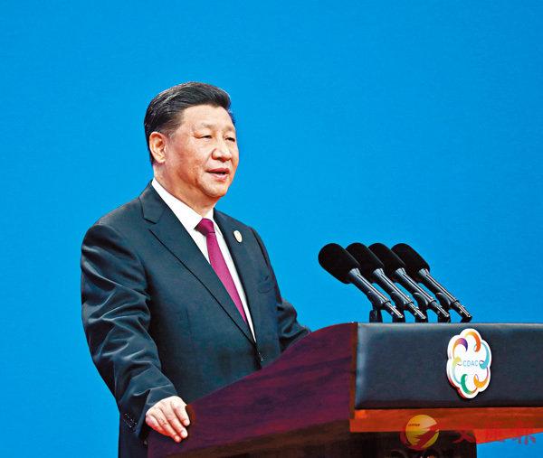 ■ 亞洲文明對話大會開幕式昨日在北京國家會議中心舉行。國家主席習近平出席並發表主旨演講。 新華社