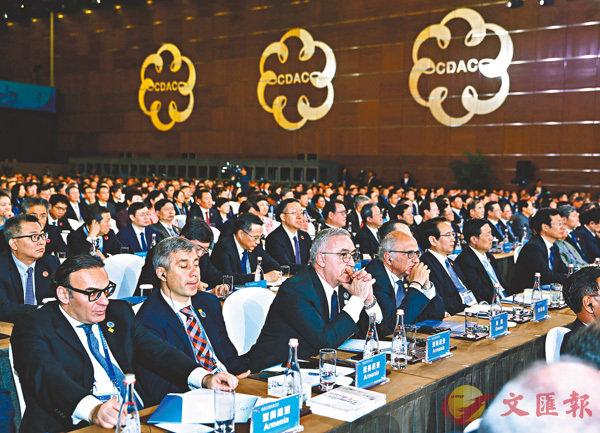 ■ 出席大會的代表在開幕式上。 新華社