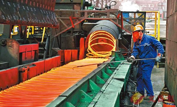 ■專家以鋼鐵為例,指出其他國家要在全球供應鏈中取代中國並不易。 資料圖片