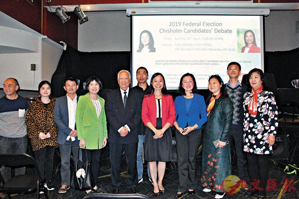 ■墨爾本奇瑟姆區的華人選民自掏腰包,為兩位華裔國會女候選人組織歷來首場中英文公開辯論。香港文匯報特約記者吳玫 攝