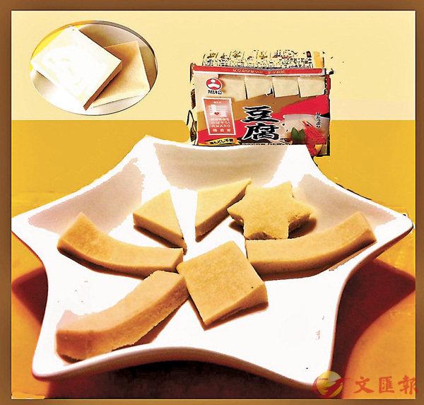 ■豆腐也可以那麼多花樣。 作者提供