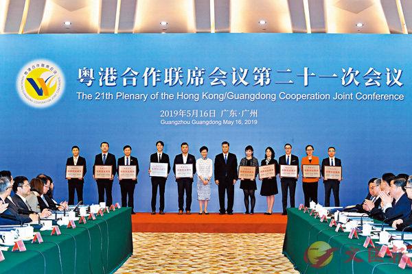 ■林鄭月娥和馬興瑞向粵港青年創新創業基地代表授牌。