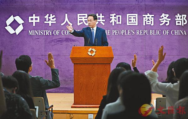 ■商務部新聞發言人高峰強調,中方將採取一切必要措施,堅決維護中國企業的合法權利。 中新社