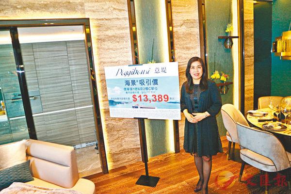 ■陳秀珍表示,為配合地建會,意堤中小單位改以價單銷售。 香港文匯報記者梁悅琴  攝