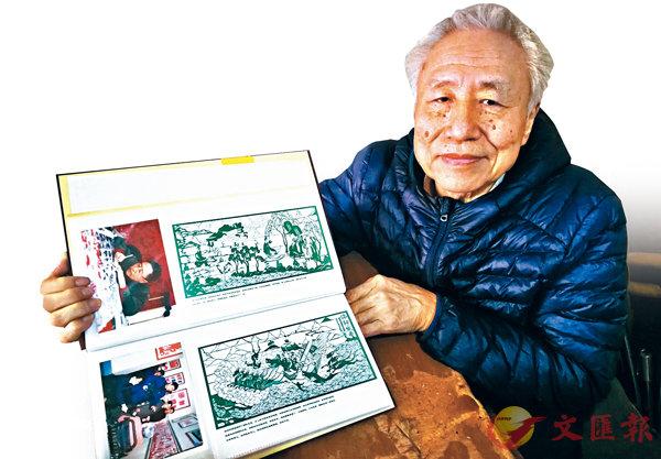 ■ 閻鐵魯展示《洛神賦圖》等巨幅聯體剪紙作品影印圖。香港文匯報記者胡臥龍 攝