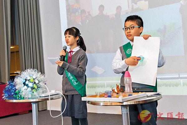 ■將軍澳官立小學憑學習以廢物升級再造成環保再生燈的活動獲獎。 作者供圖