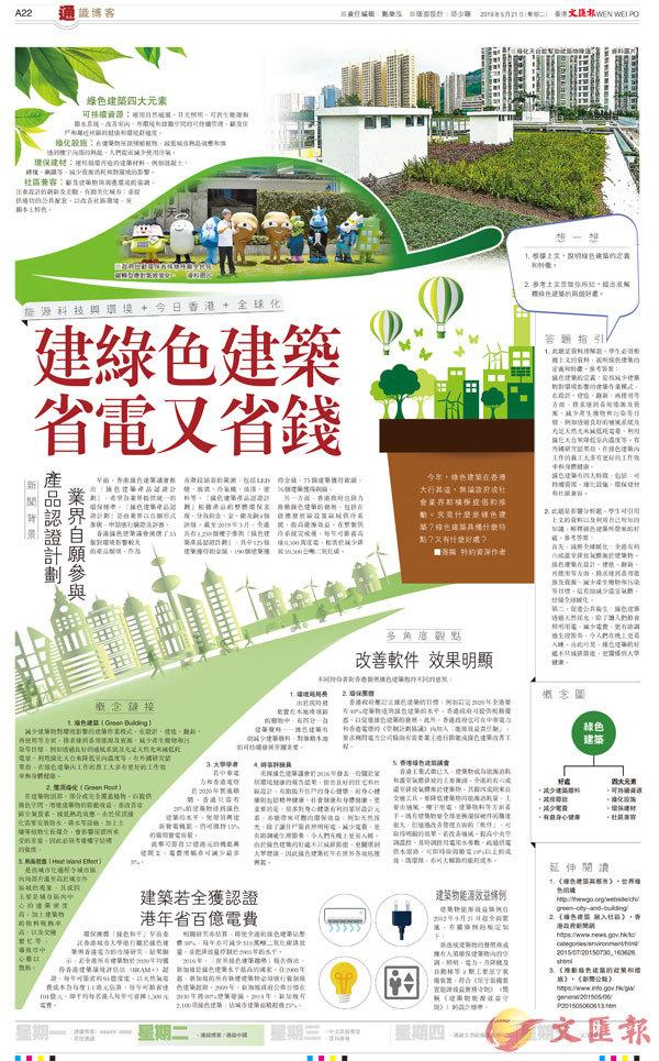 pdf 文 電通 破解