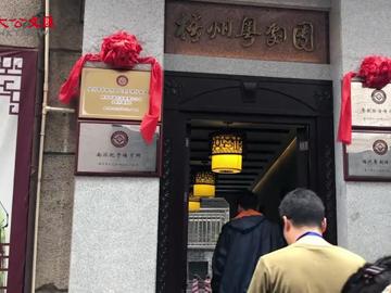 報妹探秘 | 梧州粵劇與粵劇傳承