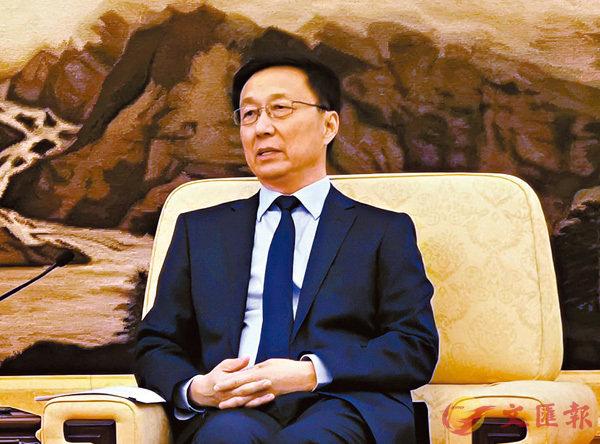 ■ 國務院副總理韓正前日會見香港社團人士時表明中央完全支持香港修例。 資料圖片