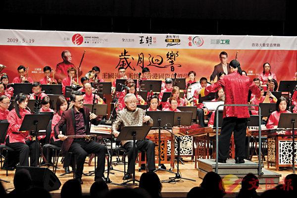■王憓與父親王國潼希望藉與香港國際創價學會的交流音樂會,讓更多人認識中樂之美。