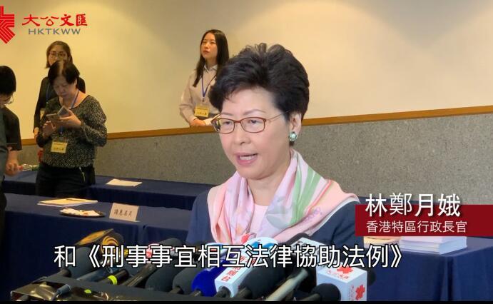 修訂逃犯條例 | 林鄭¡G部分國家表示擔憂又提不出實質意見
