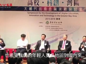 談中美貿易戰 | 宋獻中¡G暨大全盤接手李曉江團隊歸國