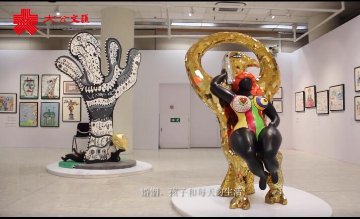 藝術傳奇|本港首個妮基作品展舉行