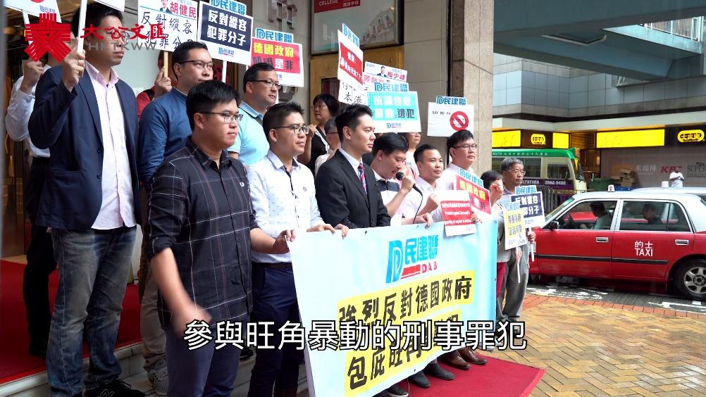 周浩鼎德庇護刑事犯損害香港司法聲譽