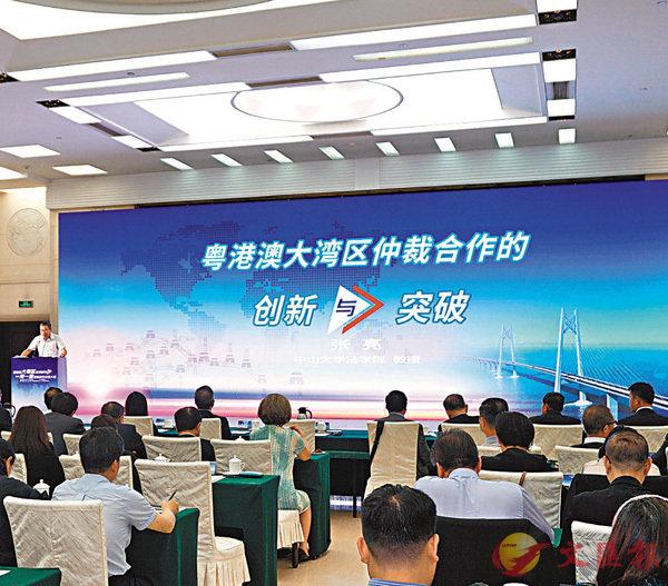 ■仲裁合作的突破與創新,成為與會者熱點話題。 香港文匯報敖敏輝  攝
