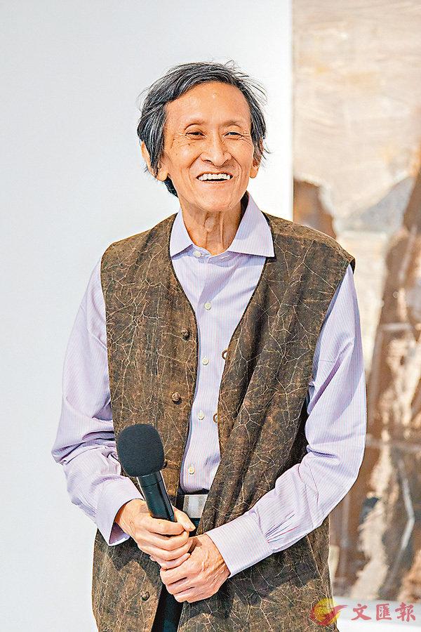 ■王劼音認為山水間蘊含中國哲學。