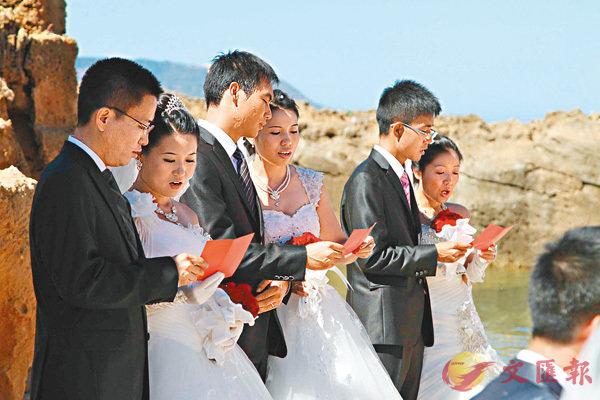 ■不同場合就要用不同的語域用語,例如結婚誓詞是規範性較高的場合用語,屬於固定性。 資料圖片