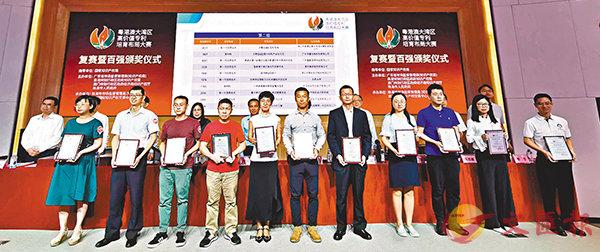 ■進入複賽的項目團隊獲頒證書。      香港文匯報記者帥誠  攝