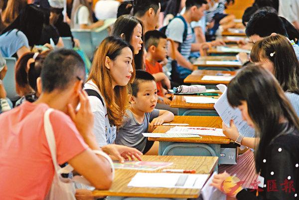 ■市民聚精會神聆聽結果。 香港文匯報記者梁祖彝 攝